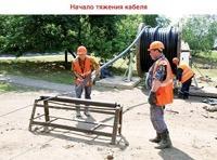 Высоковольтный кабель в Тольятти