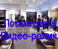 Русский электрик - Электромонтажная компания в Тольятти